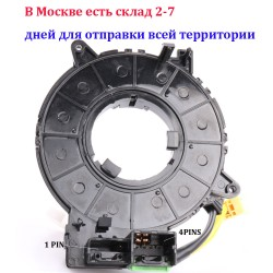 Anillo Espiral MR301705 para 2006-2014 Mitsubishi Triton L200 Pajero Lancer 8619a016